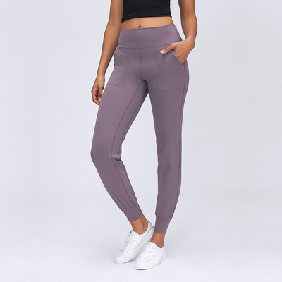 Loose skin straight tube Yoga Pants women quick dry exercise fitness pants show thin legged Capris
