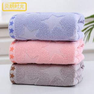 New style plain cotton bath towel, absorbent and not easy to lose hair, star rhyme towel, adult household couple face towel