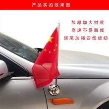 新款吸盘旗杆伸缩免钉免粘墙壁广告旗帜汽车身吸盘游行旗杆不锈钢