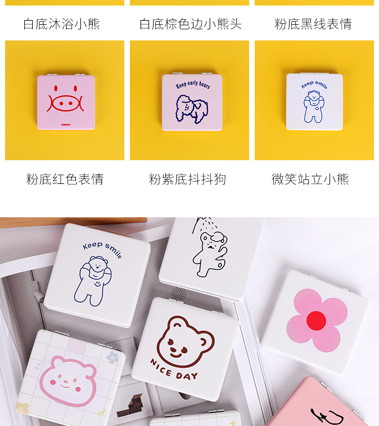 Cartoon makeup mirror portable folding small leather small mirror simple double-sided mirror wholesale nihaojewelry NHHE235534