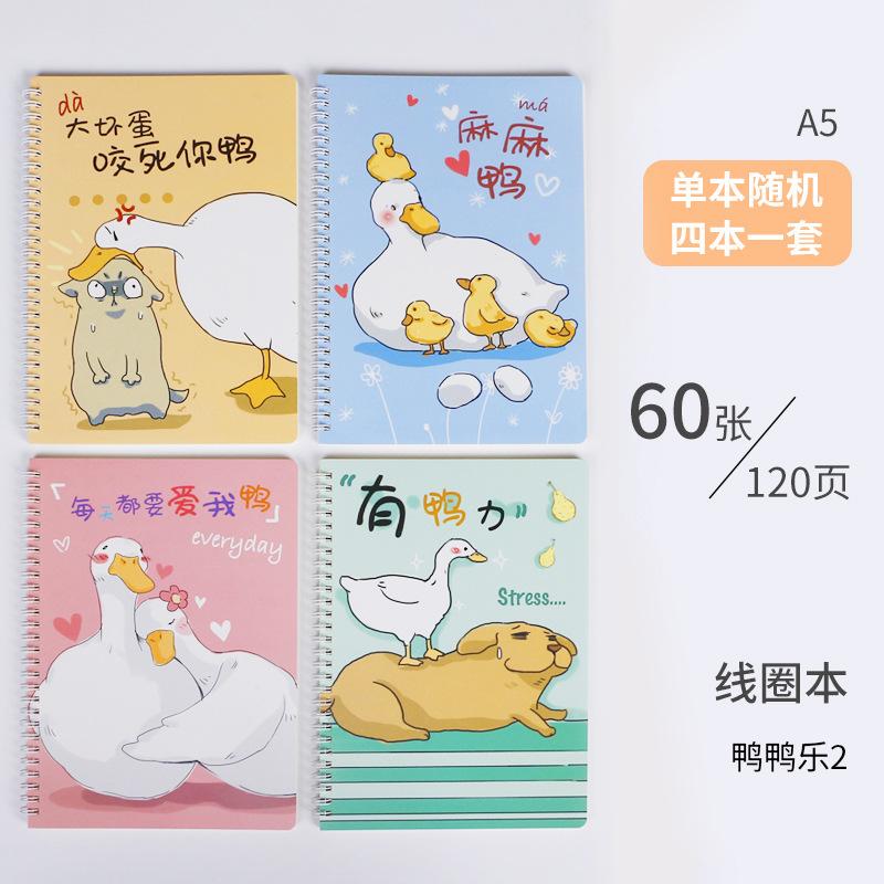 a5 الكرتون لفائف كتاب الإبداعية النسخة الكورية التمديد لفائف دفتر يوميات كتاب الطالب دفتر مخصص