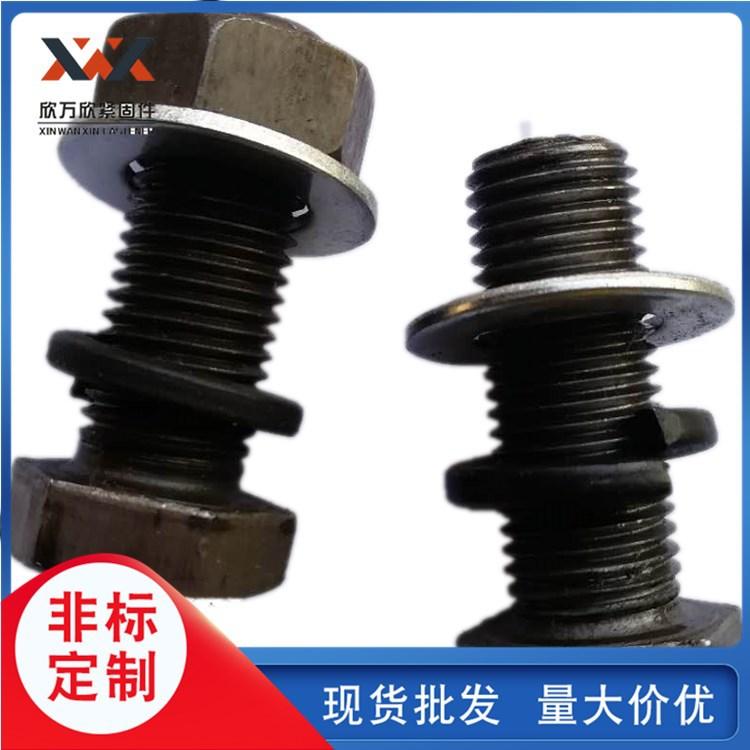 厂家直销隧道拱架螺栓螺母 本色M20-M27螺丝 大量现货 规格齐全