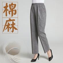 中老年女裤春夏季妈妈装棉麻休闲裤老年人宽松大码直筒裤亚麻裤子