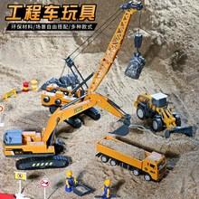 兒童玩具勾機車兒童玩具車攪拌車卡車挖土機挖掘機 工程車套裝仿