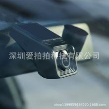 V49行车记录仪 隐藏式高清1080P 免流量WiFi传输 4S店 跨境爆款