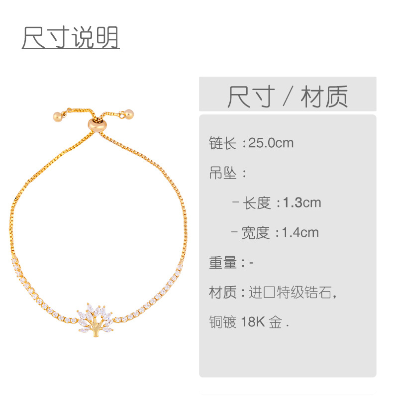 Fashion zircon crystal pull bracelet female starfish bracelet adjustable bracelet NHAS195380