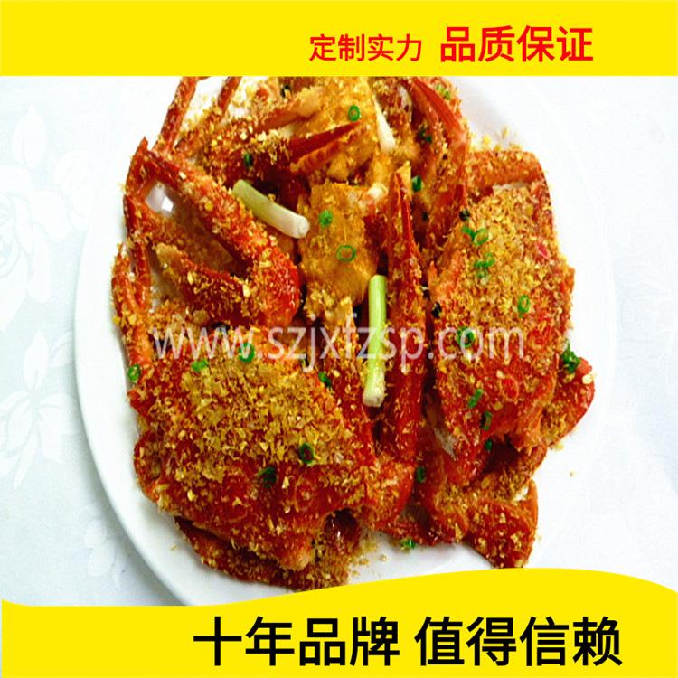 批发河北仿真食物模型 麻辣香锅模型 环保PVC色彩亮丽 工厂直销