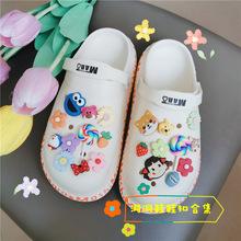 洞洞鞋鞋花卡通泫雅花雏菊棒棒糖芝麻街草莓鞋扣鞋上装饰品配件