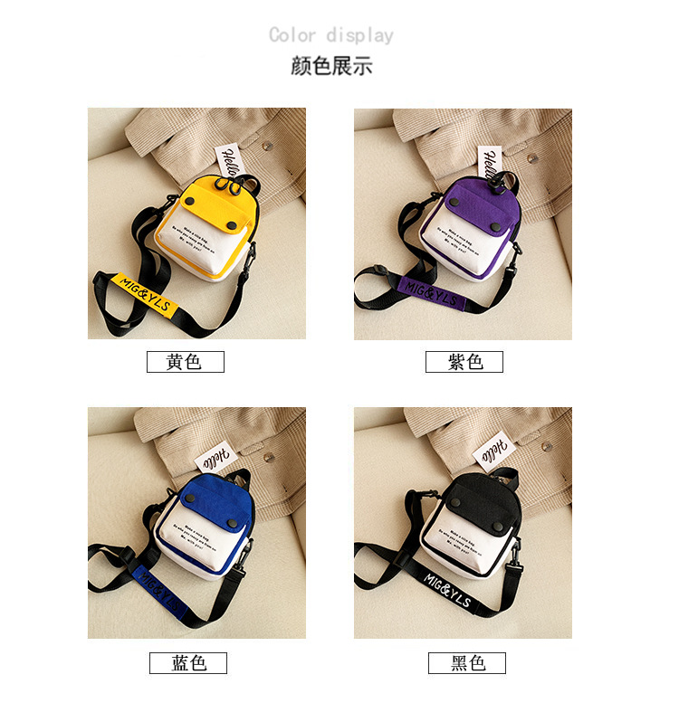 Korean bag women's new fashion canvas hit color messenger bag broadband shoulder bag NHTC200516