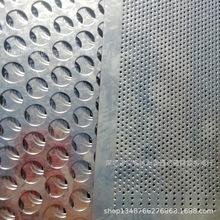冲孔网 304不锈钢多孔镀锌冲孔网 金属微孔圆孔过滤筛板洞洞板