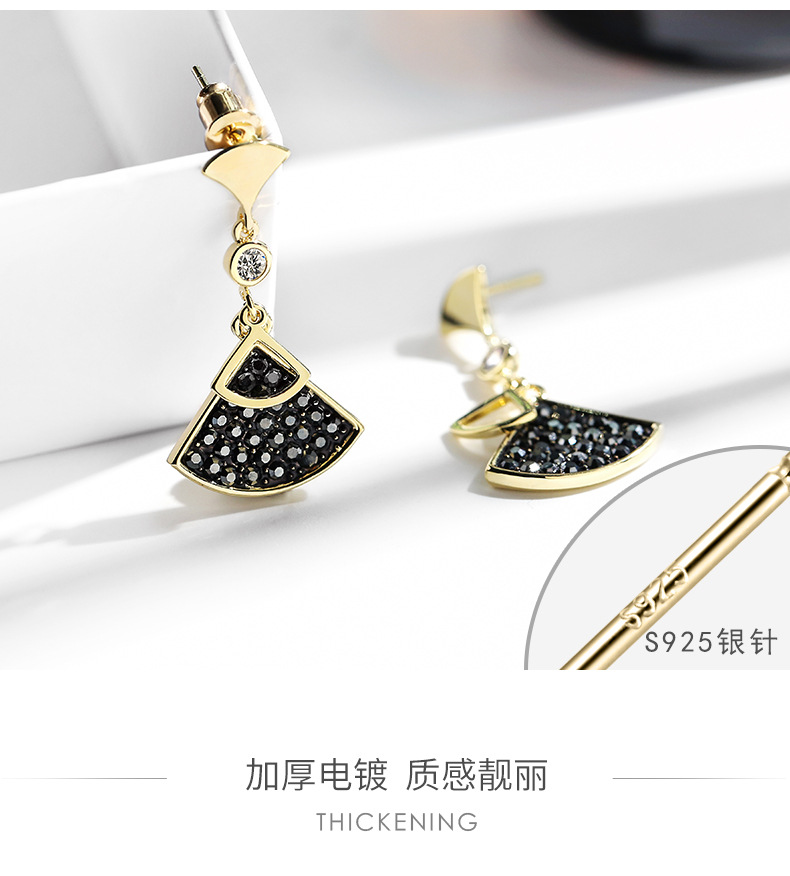 925 silver pin fan-shaped wild sweet fresh atmosphere simple earrings NHPP198645