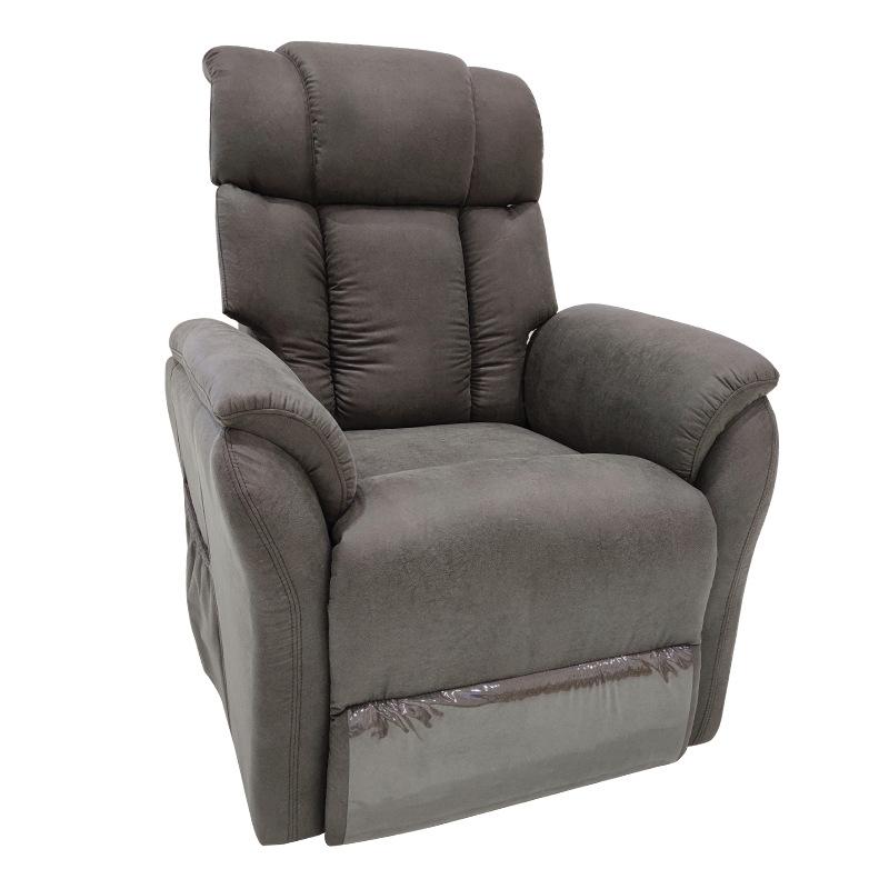 永椿适老化家具客厅电动升降多功能助起身沙发太空舱躺椅懒人沙发