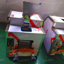仿手工饺子皮机 包子皮机商用全自动擀水饺皮机包子馄饨烧麦皮机