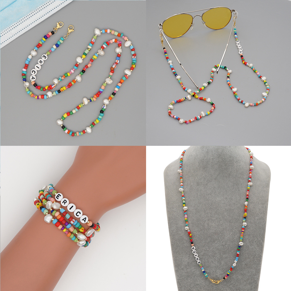 Hot selling fashion color rice beads antiskid glasses chain necklace NHGW261337