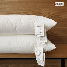 日本国民用枕 外单全棉A类单人单边立体枕芯低中高枕五星酒店名宿