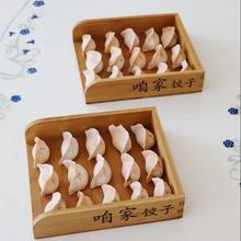 餃子收納盒托盤冷凍專用實木商用木質水餃屜多層家用冰箱速凍托盤