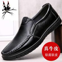 招福鸟爸爸皮鞋男士真皮中老年休闲商务棉鞋男鞋子软底滑老人代发