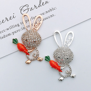 New creative diamond-studded cute rabbit diy mobile phone case jewelry alloy accessories diamond material clothing accessories