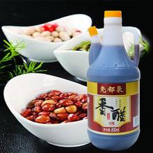 堯都泉香醋800ml泡蒜涼拌食用醋炒菜調味品釀造廠家批發