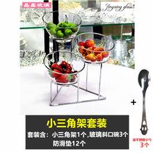 火鍋店自助餐廳餐具斜口咸涼菜小調料臺碗三層水果盤展示架子多層