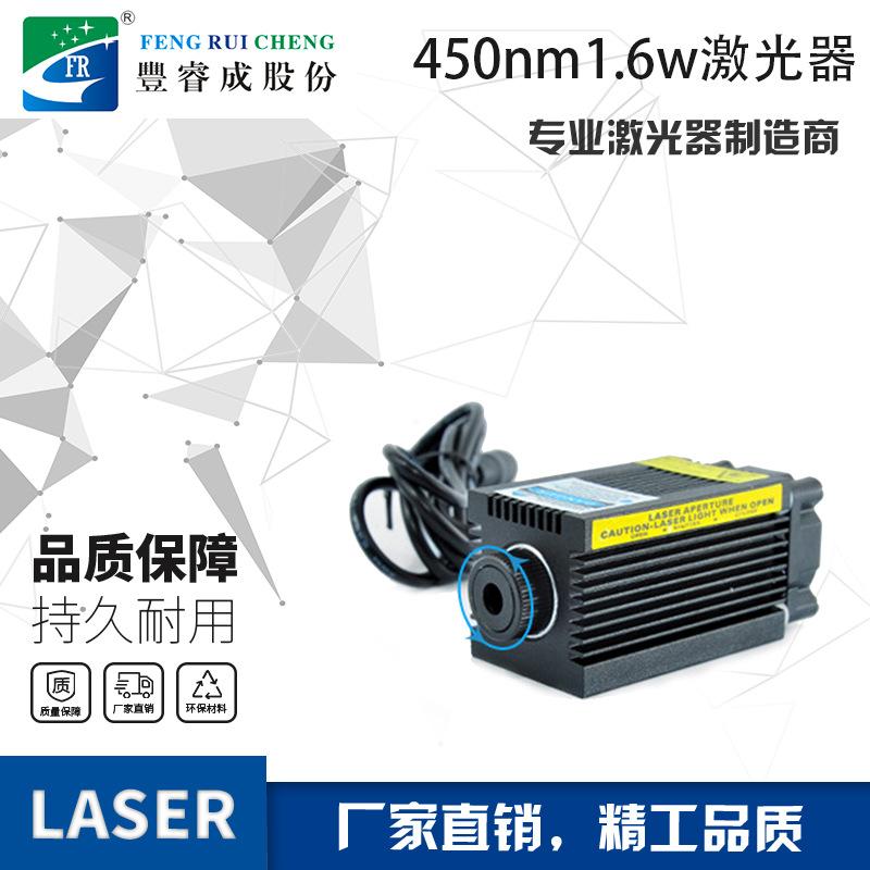 450 nm  可调 1.6W 大功率蓝光激光雕刻激光头 3D打印专用激光器