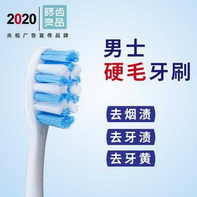 货源异性孔中硬毛牙刷防滑刷柄成人牙刷地摊爆款日用品独立包装批发