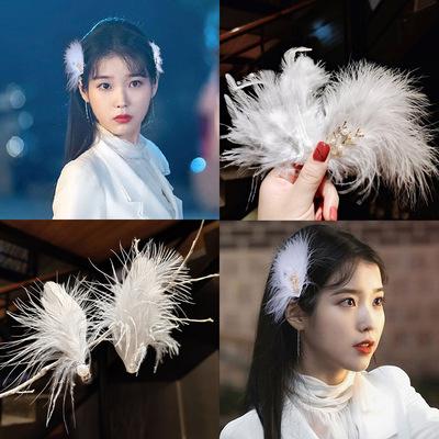 2pcs Feather headdress barrette cute hairpin fairy hair edge clip Japanese ancient Hanfu hair accessories