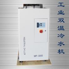 誠信老店工業循環水冷卻制冷設備注塑激光焊接冷凍機水冷式制冷機