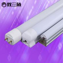 批发led灯管 一体化led灯管 灯管 T5led灯管 日光灯管 T8灯管