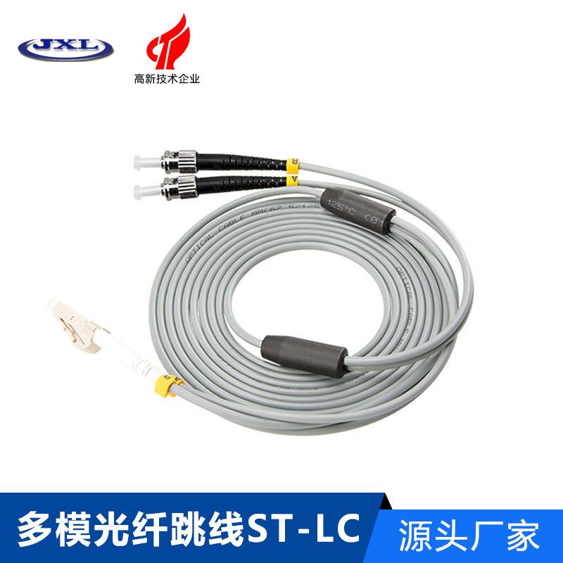 【厂家直销】聚纤缆GJYXCH广电专用双芯皮线跳线广东多模光纤跳线