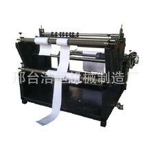记米自动复卷机 贴合分条机卫生纸复卷机 铝箔分切机圆刀分条机