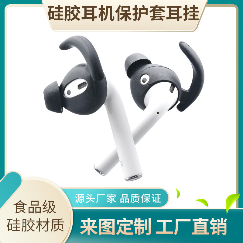 Suitable for AirPods1/2 generation earph...