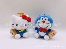 新款凯蒂猫KT猫公仔猫咪小挂件毛绒玩具 抓机娃娃批发