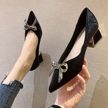 尖头秋季新款女士单鞋浅口蝴蝶结粗跟高跟鞋女百搭绸缎可爱风女鞋