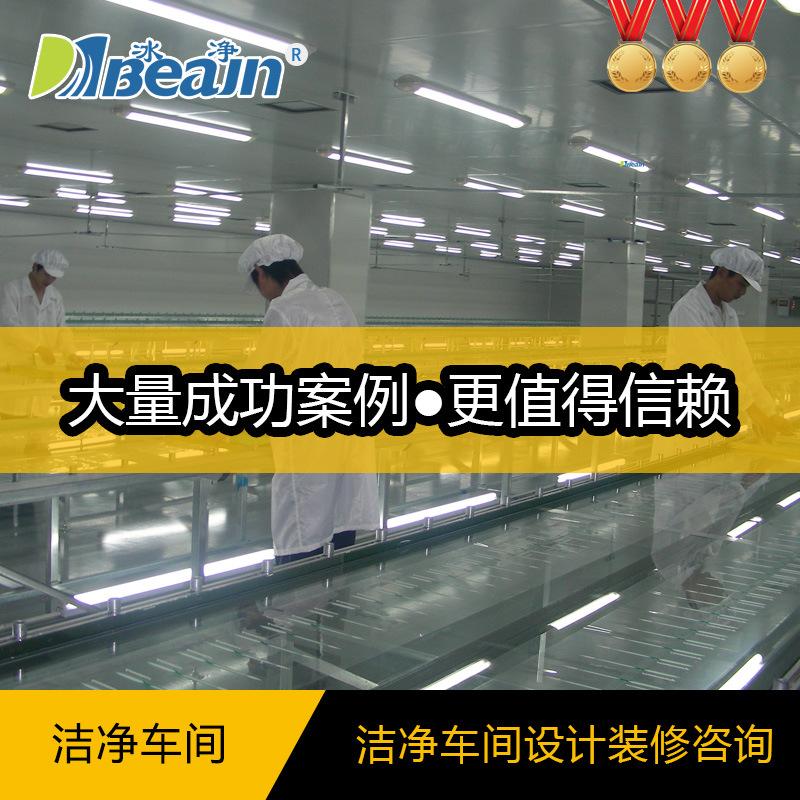 层流手术净化室工程装修设计施工报价百千万级手术洁净室设计工程