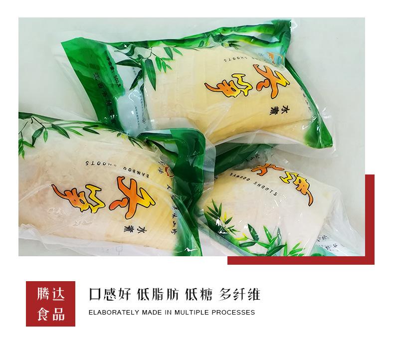 江西省腾达食品有限公司+详情页1_11