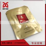 厂家设计 高档化妆品液体包装袋定做 亮光镀铝面膜袋 镀铝面膜袋