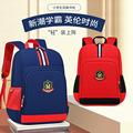 书包印Logo英伦风新款广告印字儿童辅导班培训学校定制小学生书包
