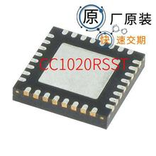 CC1020RSST半導體RF Transceiver Single-ip FSK/OOK CMOS RF T