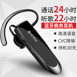 Explosive CSR single-ear car business headset Hanging-ear wireless Bluetooth headset Ultra-long standby Bluetooth headset