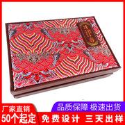 高档典雅珍藏品压纹锦盒绸布包装盒玉器陶瓷古玩礼盒小批量定制
