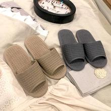 韓國進口毛巾紋居家拖鞋卧室客廳拖鞋成人舒服拖鞋韓式拖鞋批發