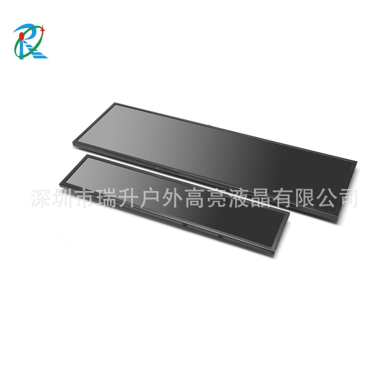 15.4寸条形屏高亮室内安卓版定制款液晶屏500亮度高亮长条屏厂家