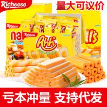 印尼 Richeese丽芝士纳宝帝奶酪威化夹心饼干休闲零食整箱批发