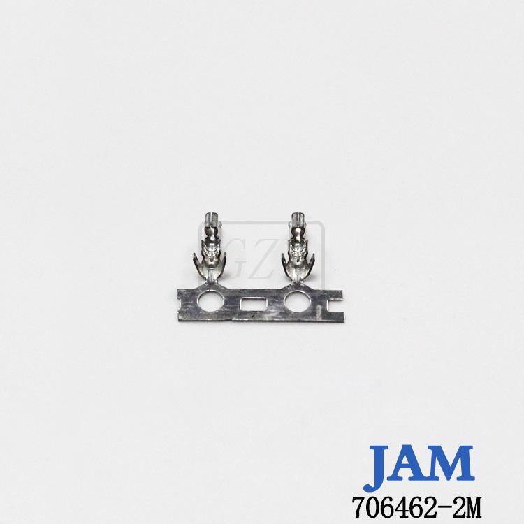 706462-2M 原装正品JAM连接器 接线端子 插针 现货 端子