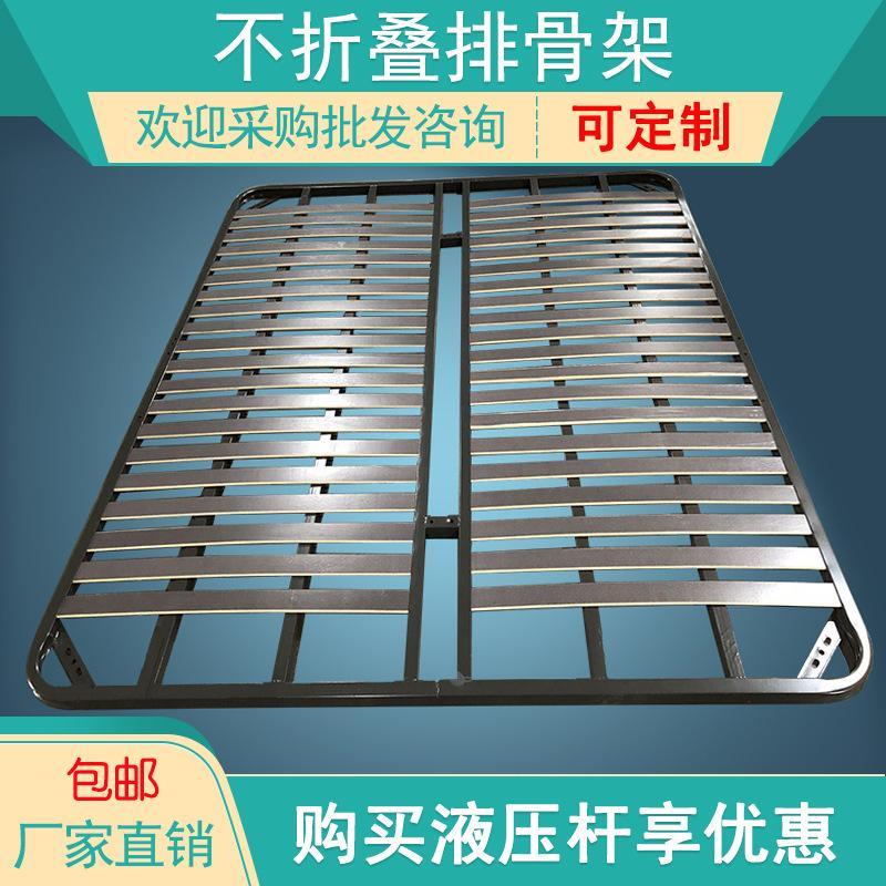 不折叠气压气动床排2人 加厚杆配套龙2人 2人高箱床铁床2人
