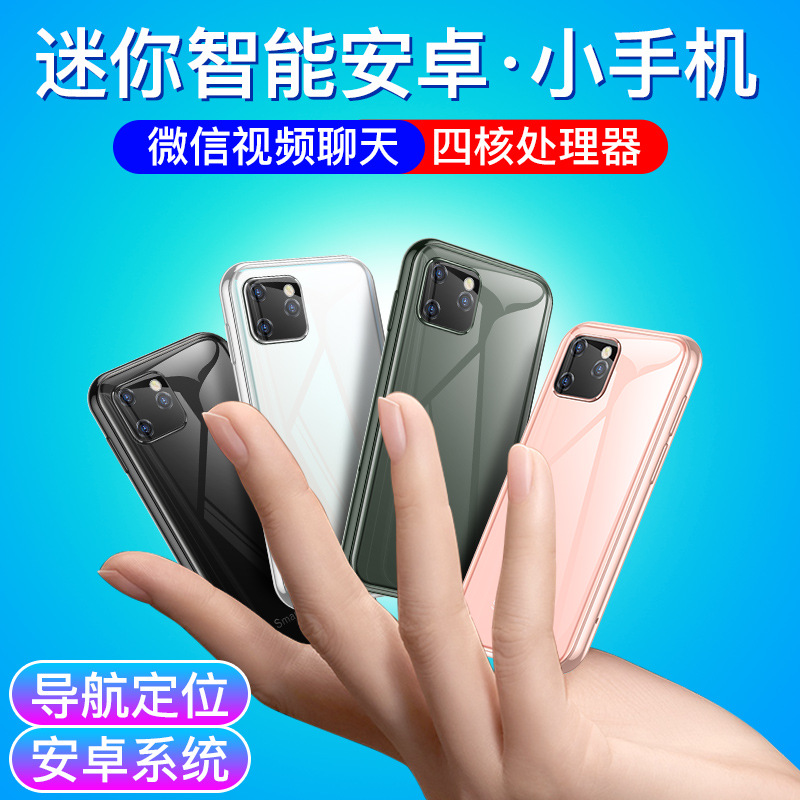 爆款智能系统小手机2.5寸3G安卓迷你XS11索野GPS双摄像WIFI SOYES