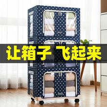 *布藝收納箱帶輪子塑料移動托盤牛津布衣服特大收納袋整理箱收納