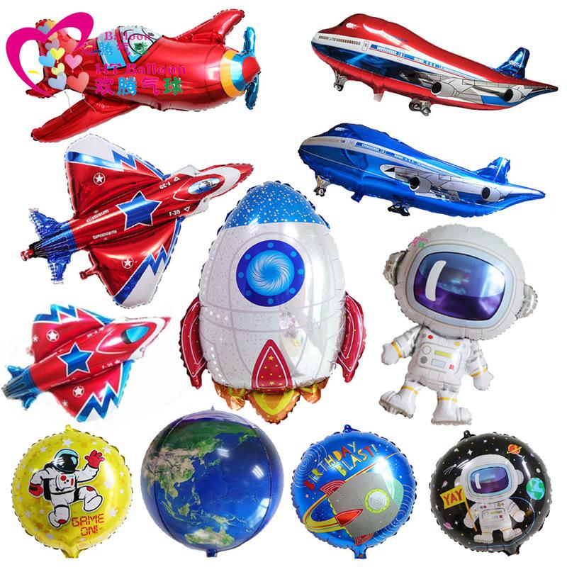 新款太空火箭飞船铝膜气球卡通火箭铝箔气球批发生日派对装饰气球