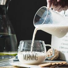 带盖玻璃杯子高硼硅早餐杯创意带把透明麦片牛奶杯礼品杯子定制